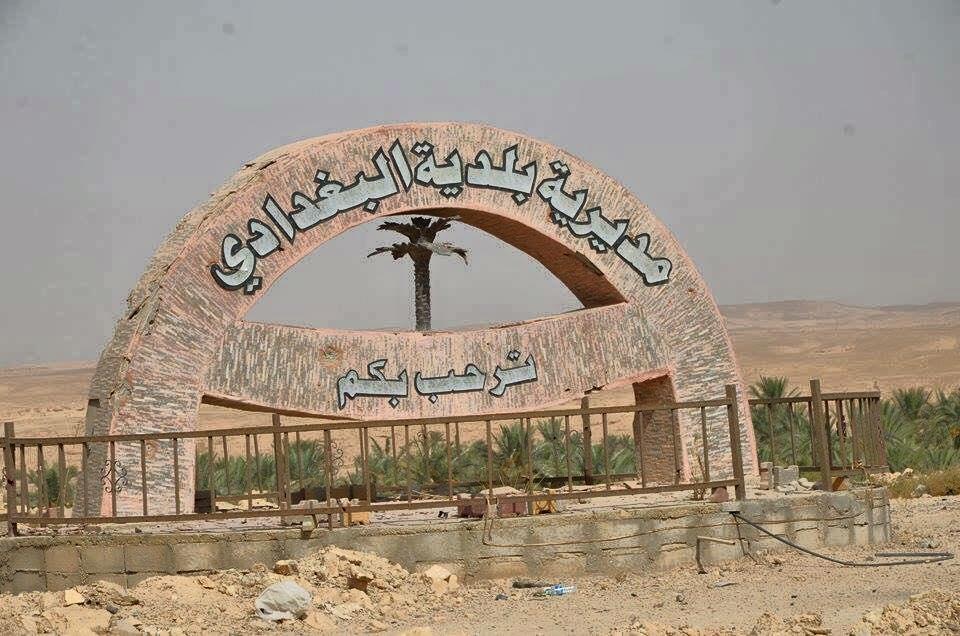 مجلس الانبار يصادق على اقالة مدير ناحية البغدادي