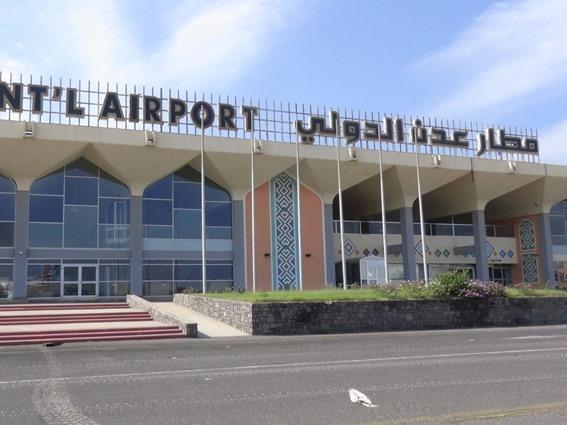 إغلاق مطار عدن الدولي باليمن عقب هجمات انتحارية في محيطه