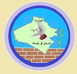 رابطة ( أنبارنا أمان و بناء ) تطالب بالتحرك لمقاضاة كل من دمر بلدنا ( العراق ) !