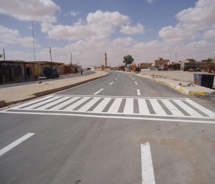 مجلس الانبار يقرر إنشاء منطقة حرة في المحافظة