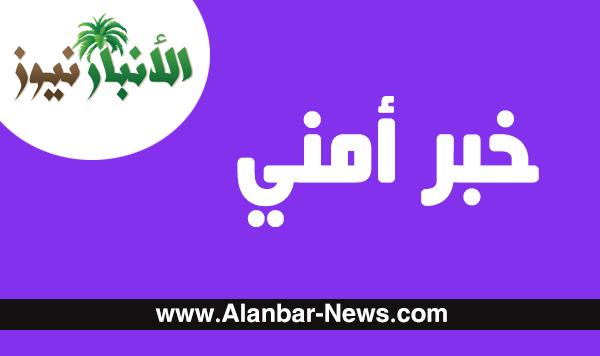 """فوج عشائري يعتقل أحد عناصر """"داعش"""" في الرمادي"""