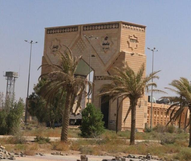 جامعة الأنبار تتسلم موقعها بعد إنسحاب الجيش منه