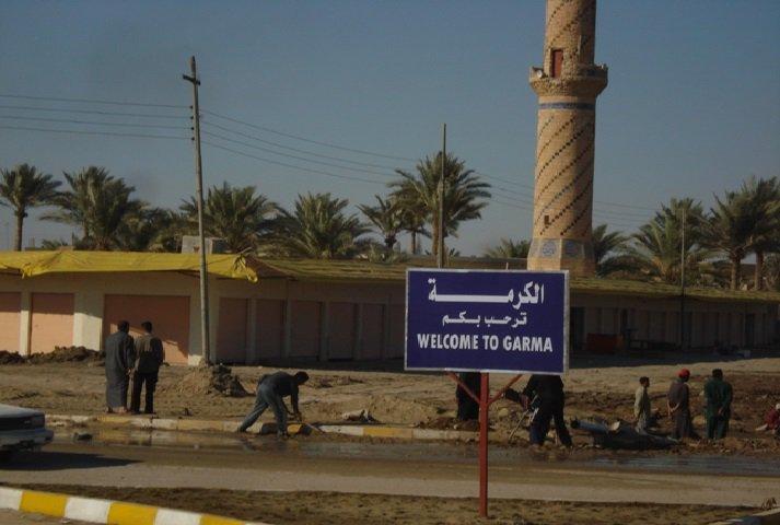 عودة 2500 نازح الى مدينة الكرمة شرق الفلوجة