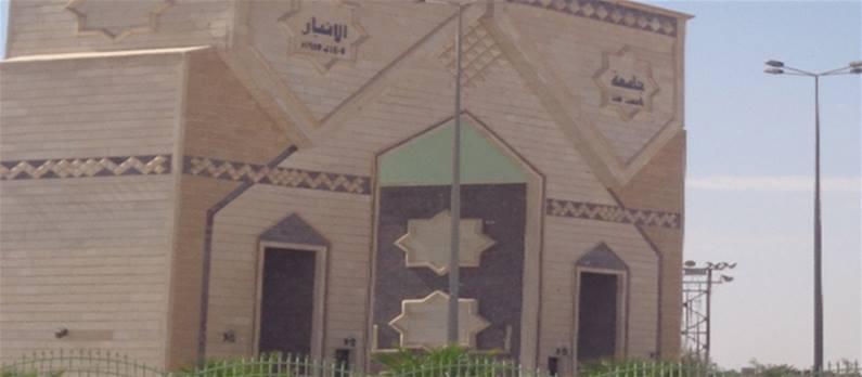 جامعة الانبار تدعو طلبتها للمباشرة بالدوام الأحد المقبل