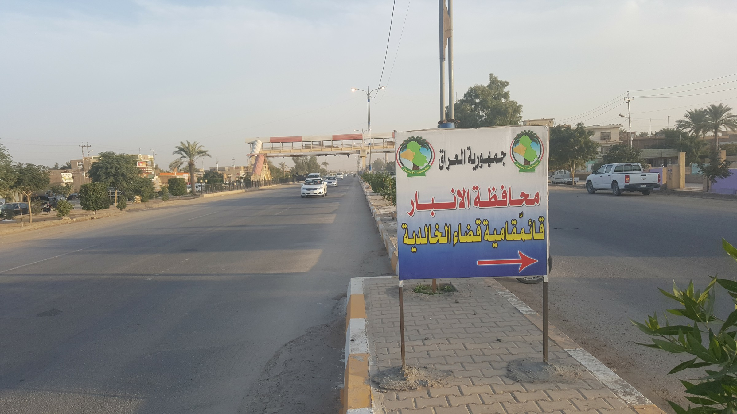 إصابة سبعة مدنيين على الاقل بانفجار مفخخة وسط الخالدية