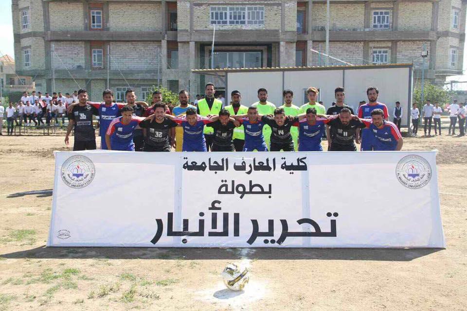 افتتاح بطولة تحرير الأنبار لكرتي القدم والطائرة في الرمادي