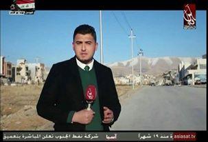 نقابة الصحفيين بالأنبار تنعى باستشهاد مراسل في تفجير هيت