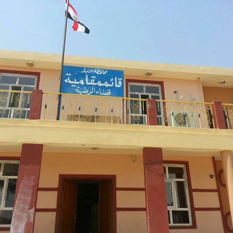 مقتل وإصابة 13 مدنياً حصيلة القصف شمال الرطبة