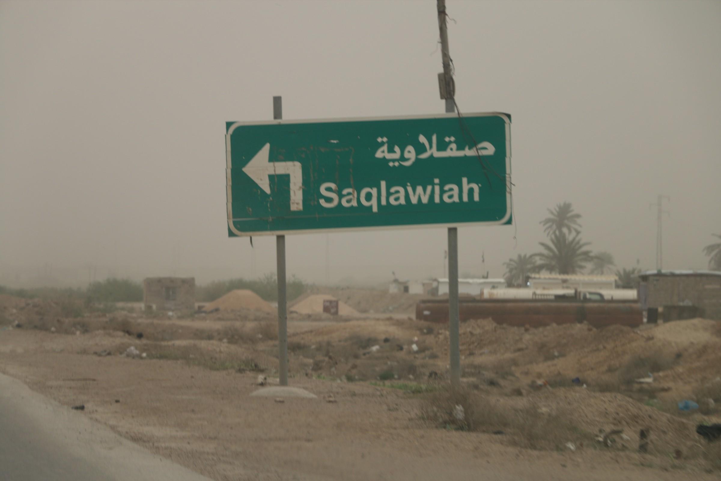 مسؤول محلي يعلن الاتفاق على إدراج اعمار جسر الصقلاوية بمنحة البنك الدولي