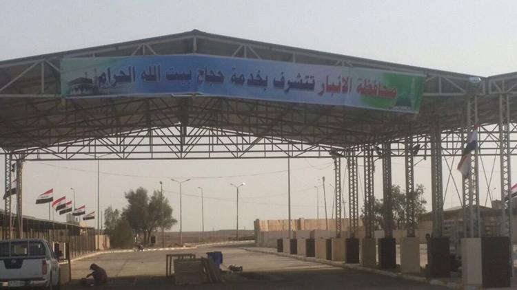 إدارة منفذ عرعر تؤكد تواصل جهودها لاستقبال حجاج بيت الله الحرام