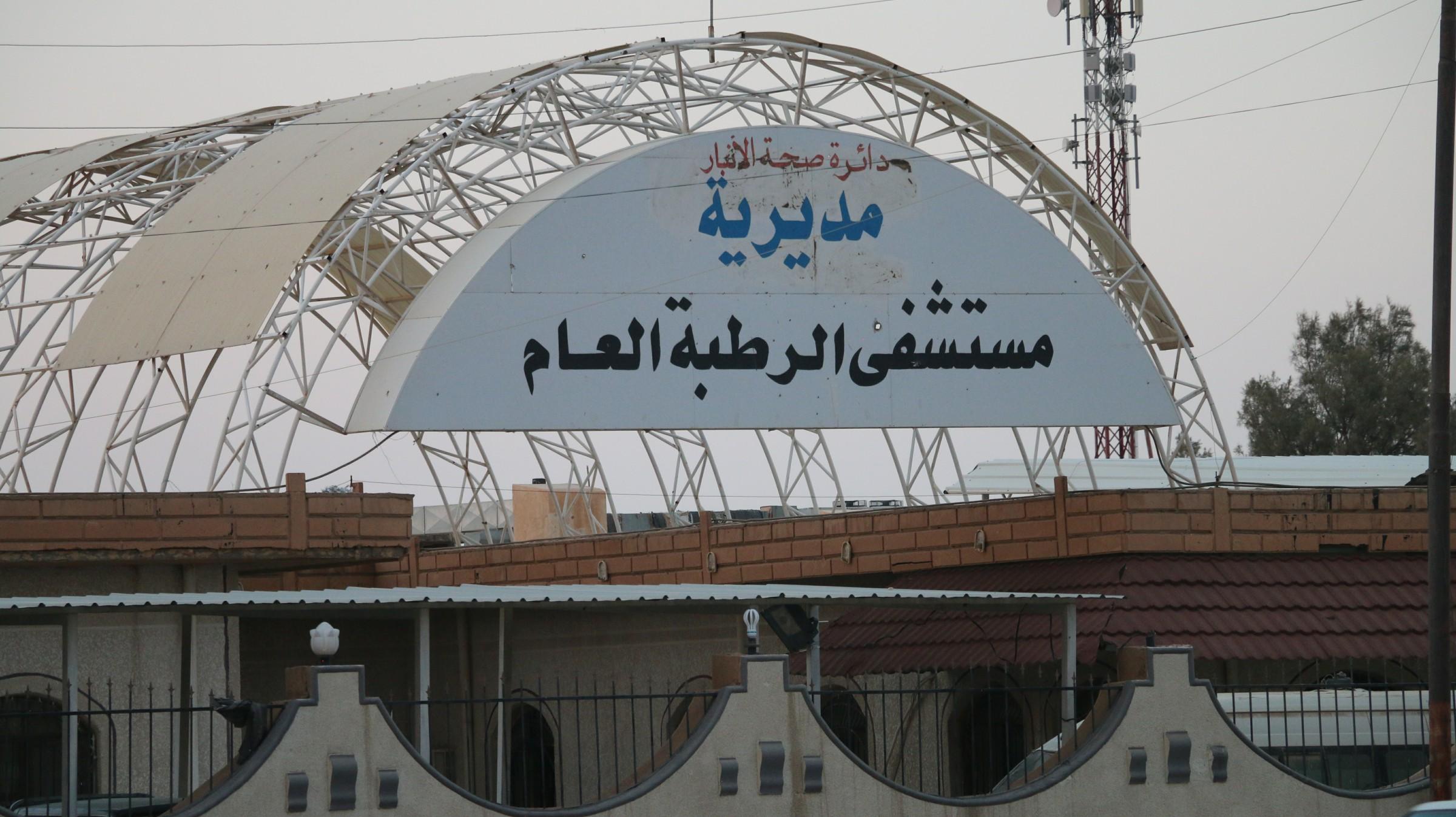 اغلاق طوارئ مستشفى الرطبة بعد اعتداء جندي على أحد الأطباء فيها