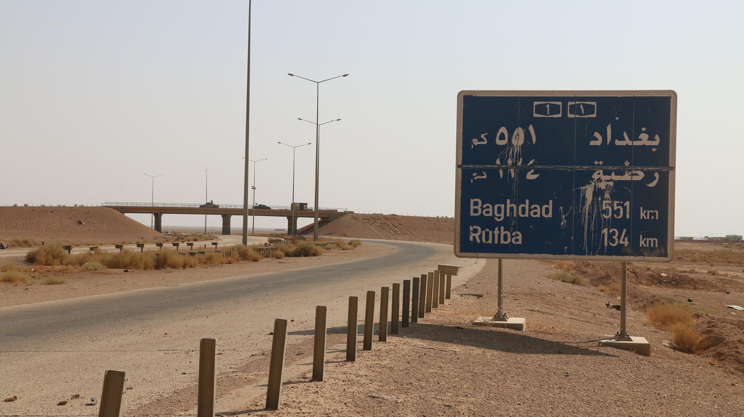 """مقتل أربعة من افراد حرس الحدود بكمين لـ""""داعش"""" غربي الأنبار"""