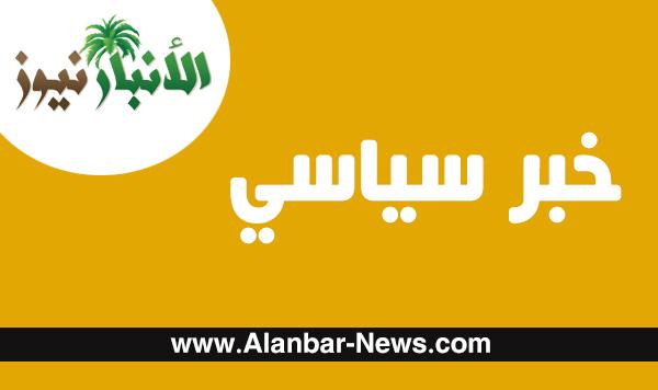 بالوثائق.. جمع تواقيع برلمانية لالغاء قيادات العمليات في بغداد والمحافظات