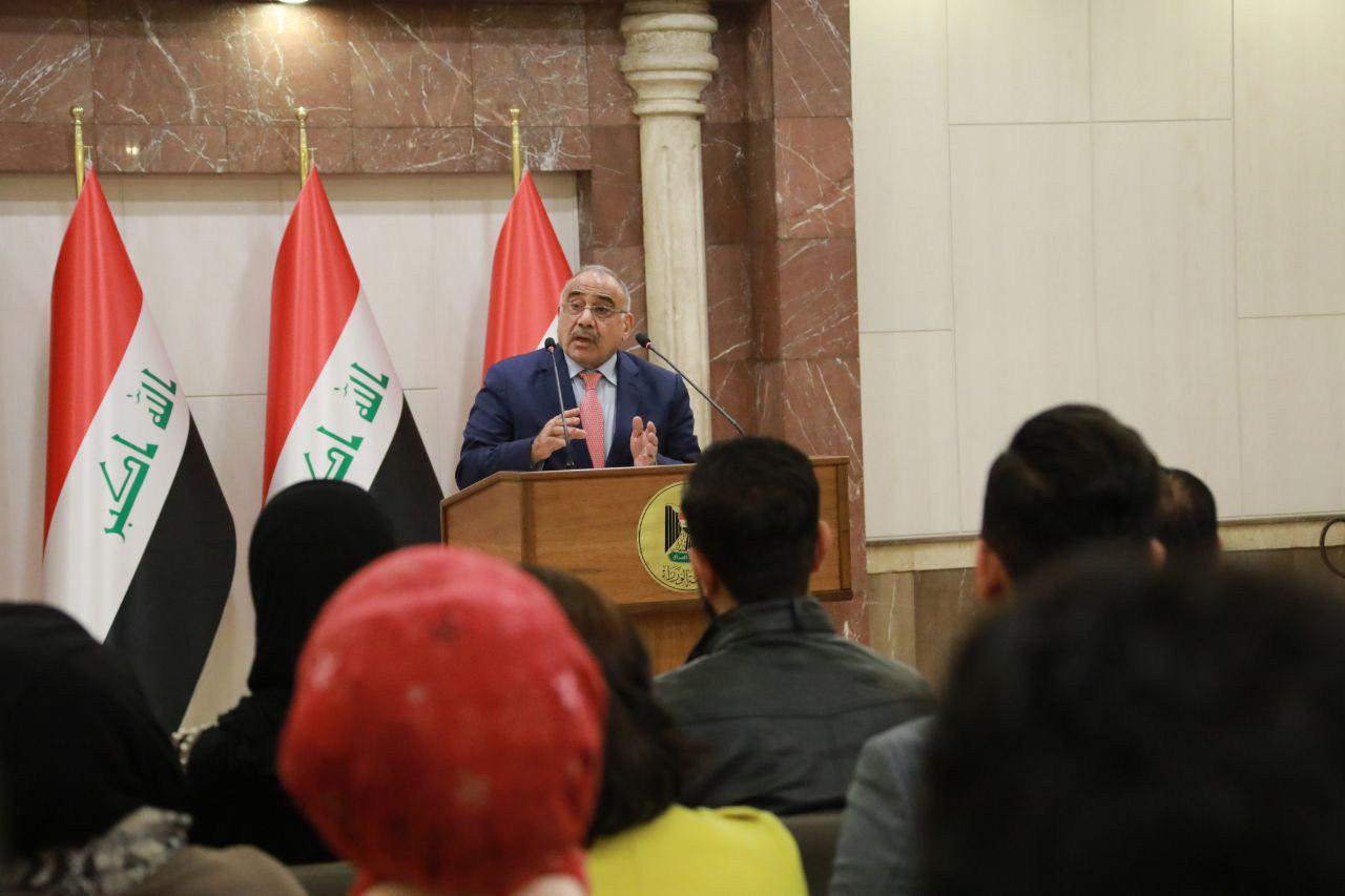 أبرز ماجاء في المؤتمر الصحفي الاسبوعي لرئيس الوزراء عادل عبد المهدي