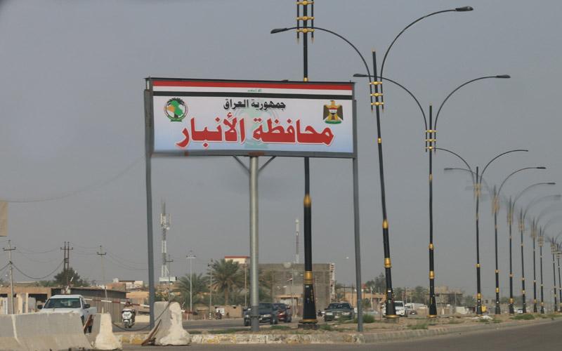 """الأنبار… مجهولون يفجرون منزلا لاحدى عوائل """"داعش"""" في هيت"""
