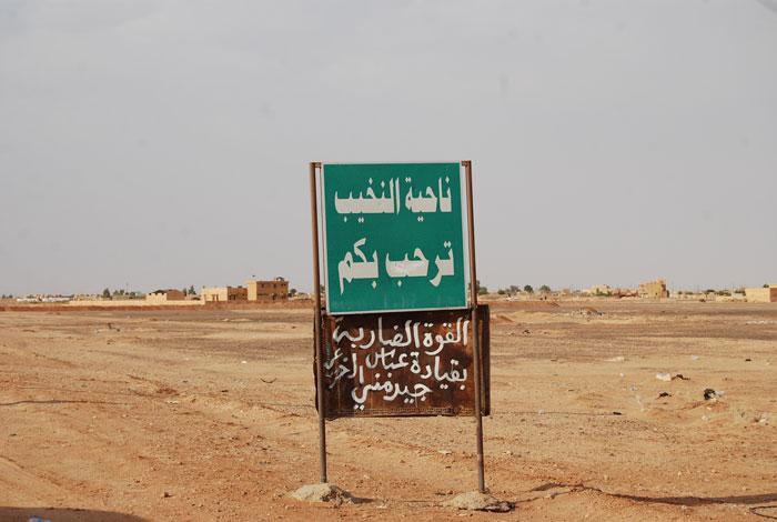 """الأنبار.. العثور على ستة جثث لمغدورين خطفهم """"داعش"""" قرب الحدود العراقية السعودية"""