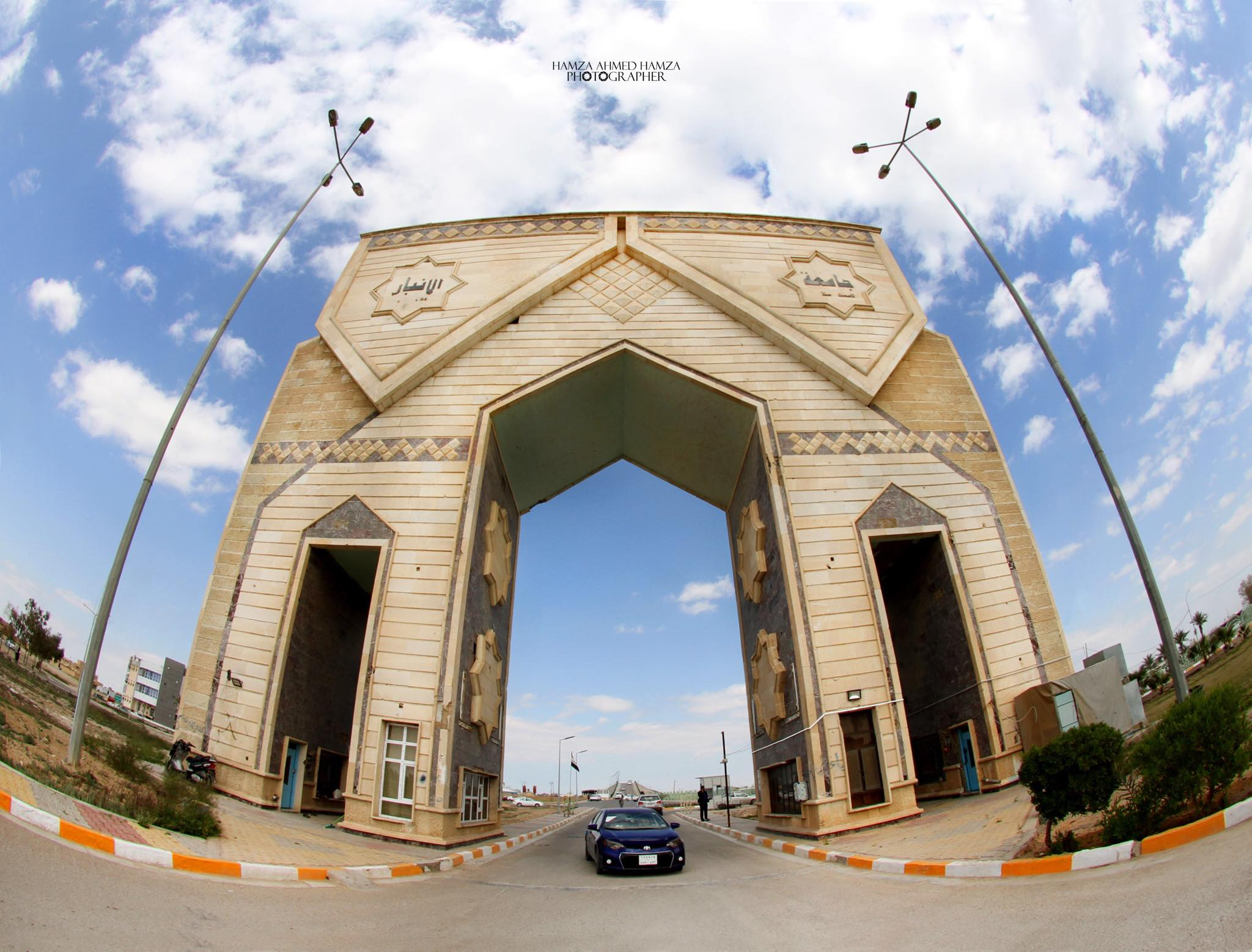 بالصور… جامعة الأنبار كما لم تراها من قبل