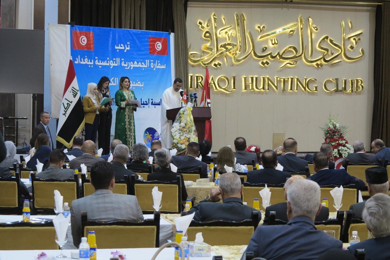 (( بالغلط )) جعل الصحفية التونسية تدخل حفل عيد تونس الوطني