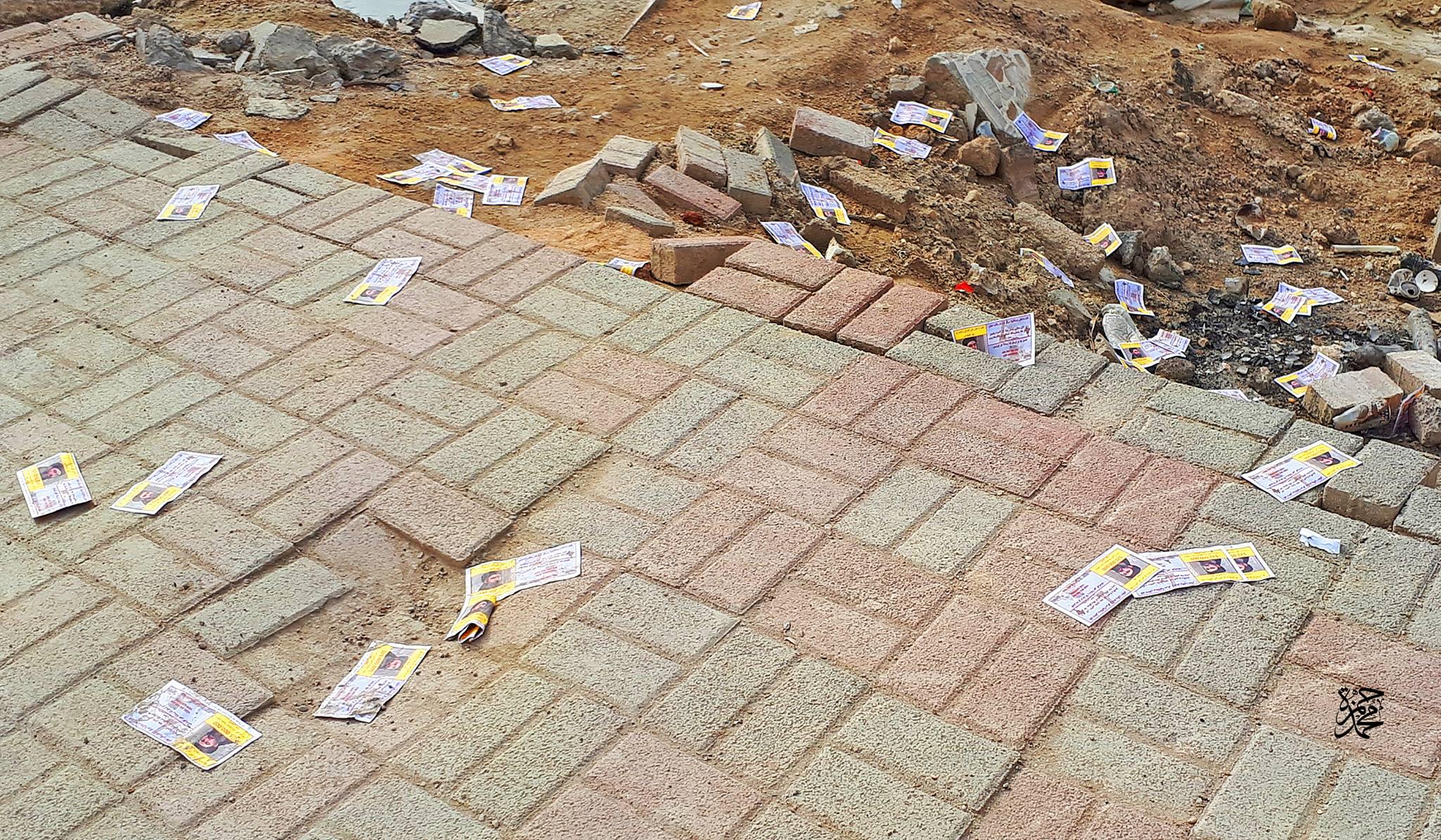 بالصور.. منشورات على الرمادي بشأن البغدادي