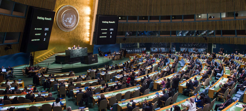 الأمم المتحدة تنتقد السلطات الأسترالية لاحتجازها طالب لجوء كفيف