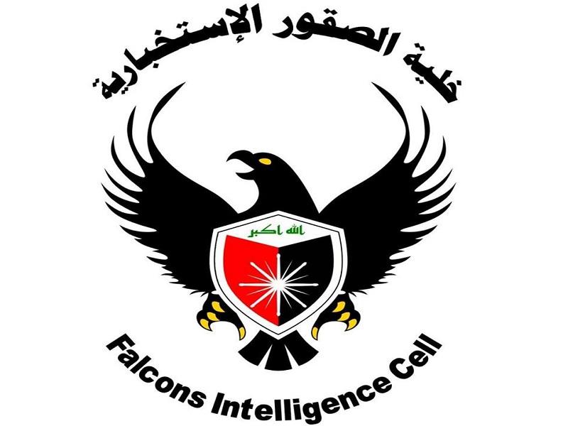 خلية الصقور تعلن احباط اكبر مخطط ارهابي لاستهداف بغداد وبعض المحافظات وكردستان