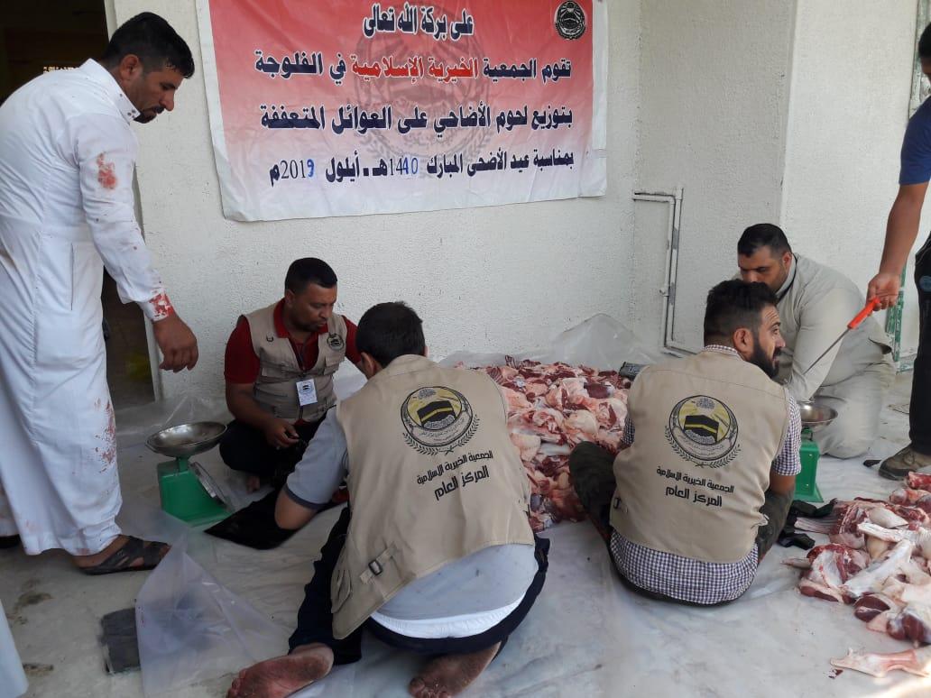الجمعية الخيرية الاسلامية توزع لحوم الاضاحي على العوائل المتعففة بالفلوجة