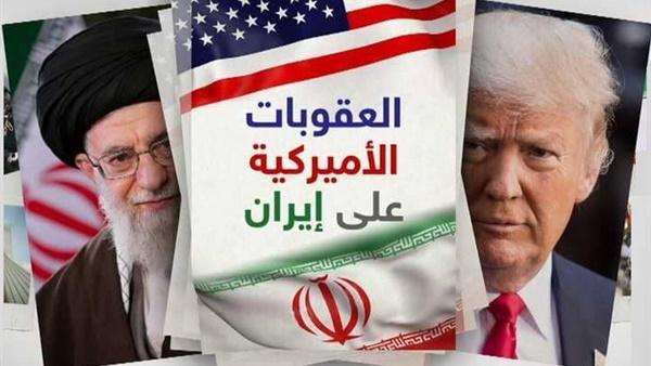 الخزانة الأمريكية تعلن توسيع قائمة العقوبات على إيران