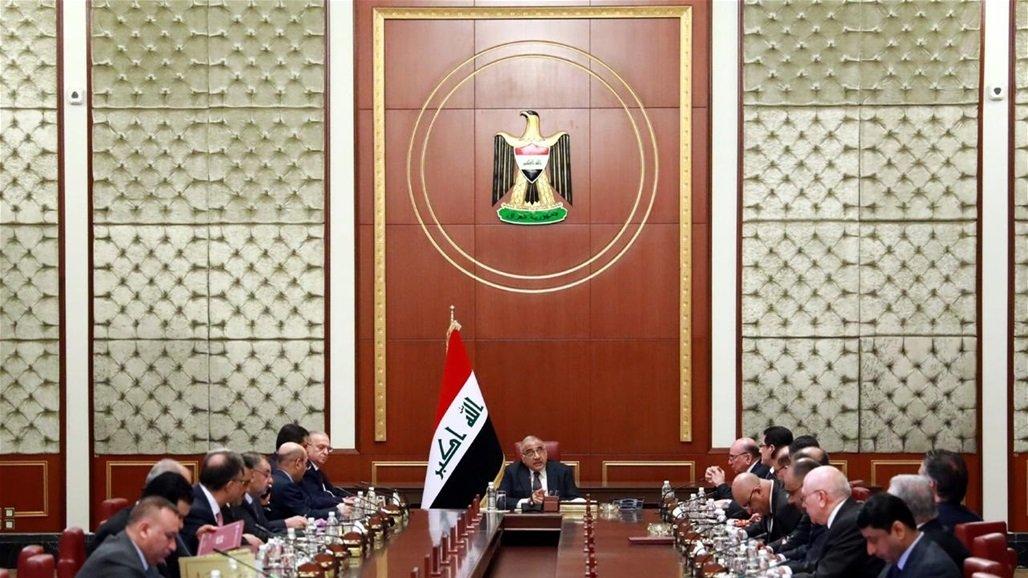 مجلس الوزراء يصدر عدداً من القرارات بينها تخص مستحقات الفلاحين