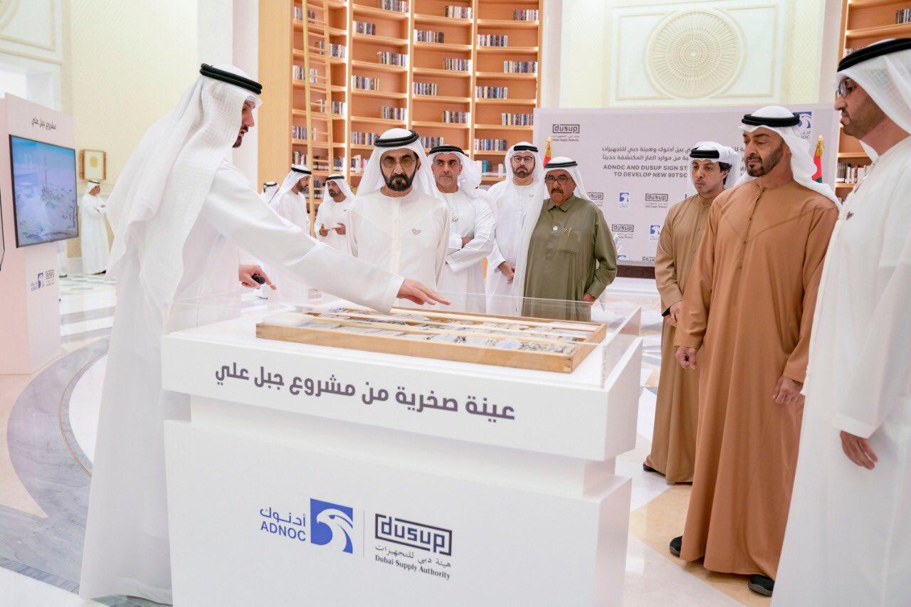 الإمارات تعلن اكتشاف حقل غاز جديد باحتياطيات 80 تريليون قدم