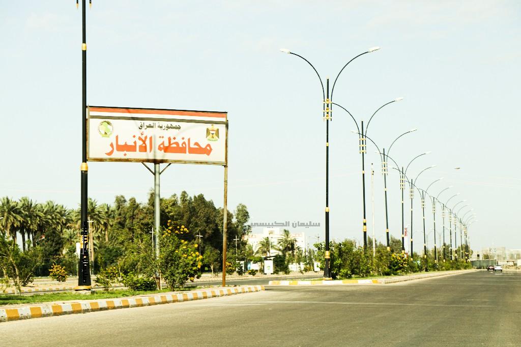 النومان يعلن استكمال إجراءات إنشاء مطار الأنبار الدولي
