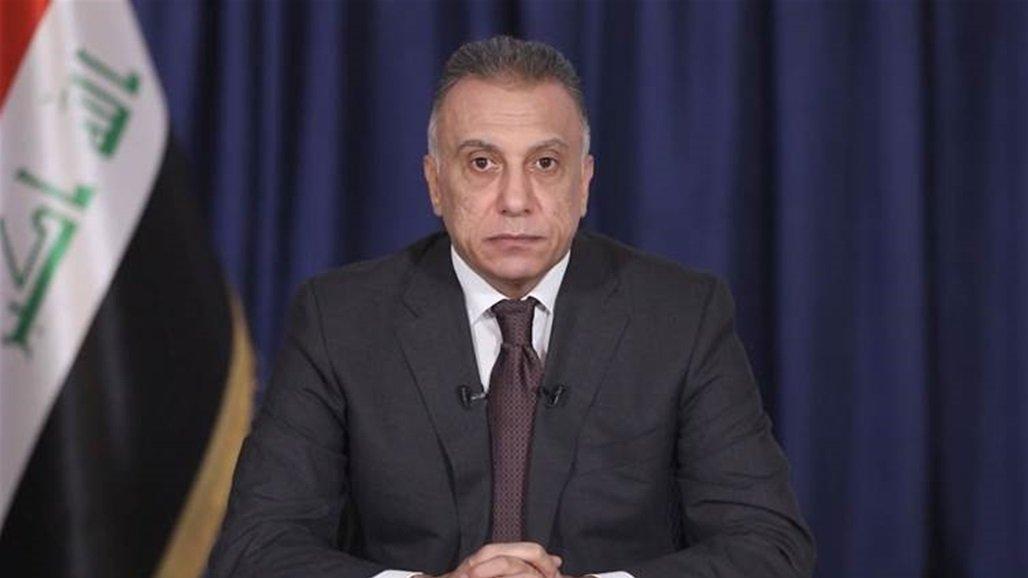 العراق.. اسماء المرشحين لكابينة الكاظمي الوزارية