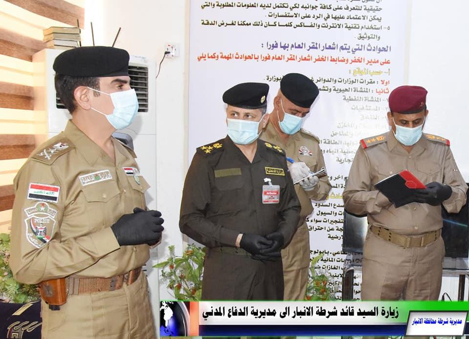 قائد شرطة الأنبار يزور مديرية الدفاع المدني ويثمن جهودها في معارك الشرف