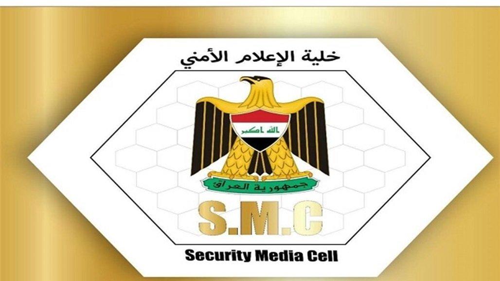 الاعلام الامني تكشف تفاصيل الانفجارات جنوبي بغداد