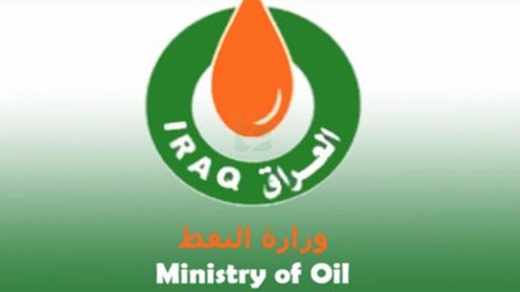 وزير النفط يوعز بالاسراع بتاهيل مصفى بيجي ورفع طاقته لـ280 الف برميل يوميا