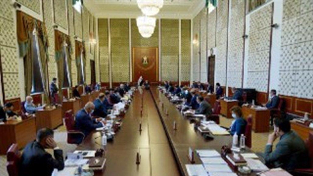 قرارات جلسة مجلس الوزراء اليوم