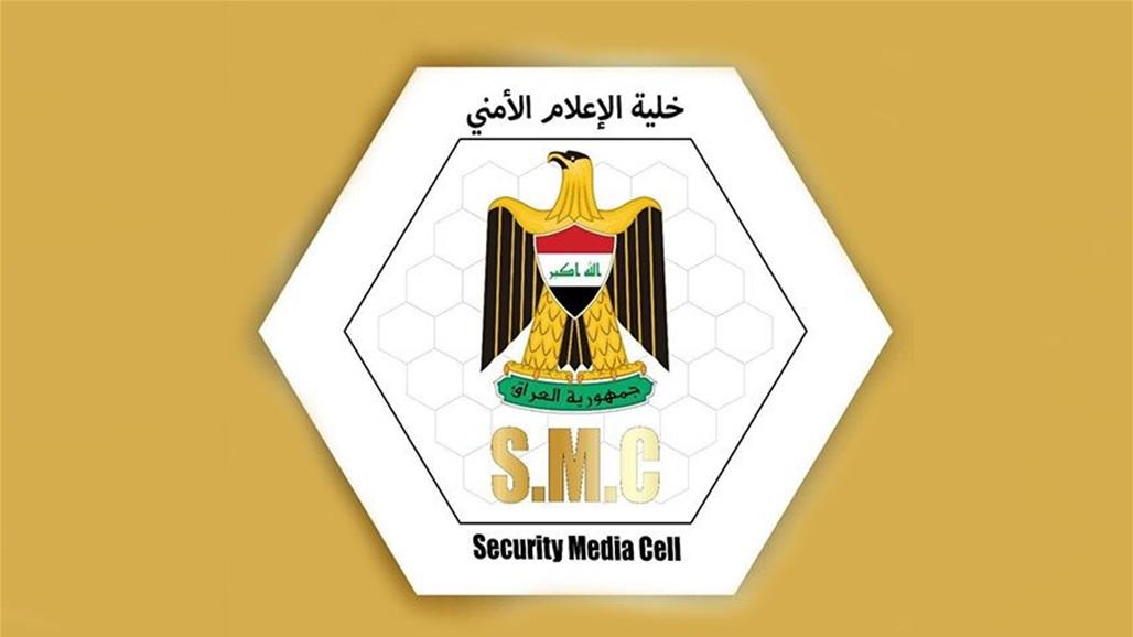 خلية الإعلام الأمني تصدر بياناً بشأن القصف الصاروخي وسط بغداد