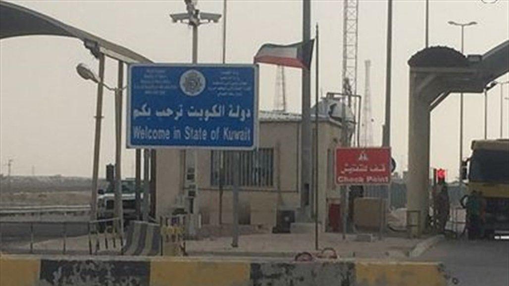 انفجار قرب معبر حدودي بين العراق والكويت