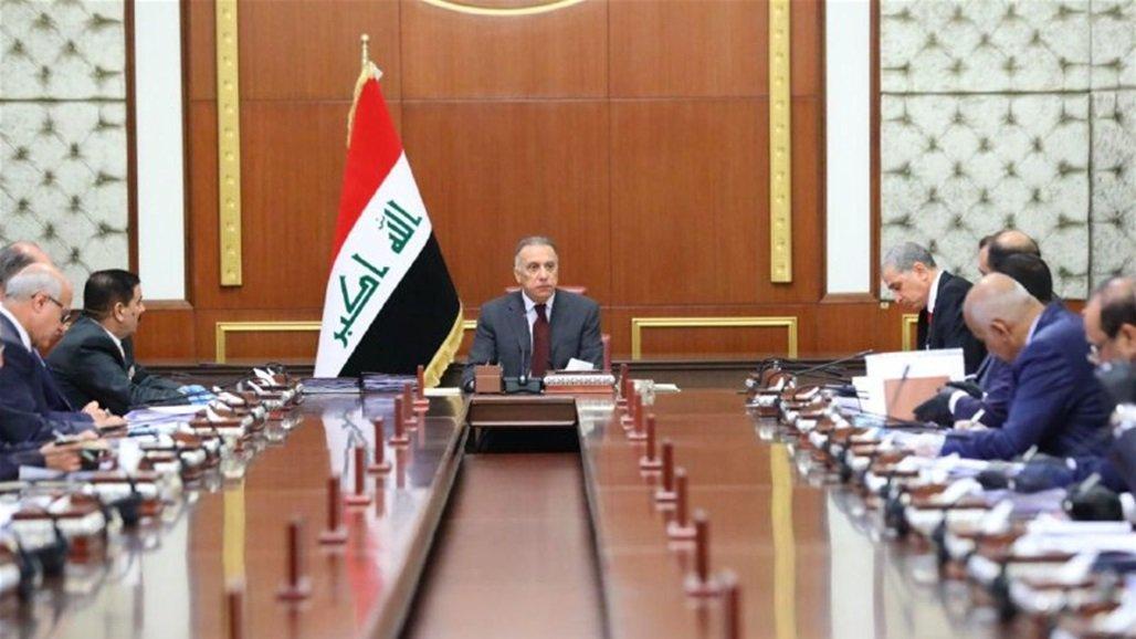 مجلس الوزراء يوافق على مقترح وزير الثقافة بتحديد يوم وطني للعراق