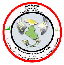 """عملية استخباراتية تطيح بقيادي في """"داعش"""" ومعاونه جنوبي بغداد"""