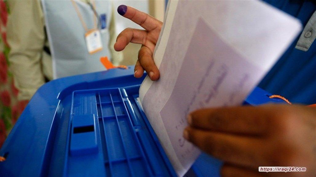 """برلماني يحذر من تزوير """"مرعب"""" في الانتخابات المقبلة: 4 ملايين بطاقة مفقودة"""