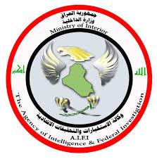 وكالة الاستخبارات: احباط عملية سطو مسلح والقبض على الجناه في بغداد