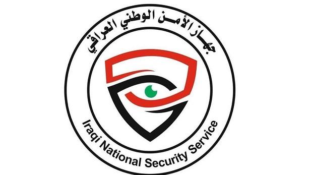 الأمن الوطني يلقي القبض على ثمانية موظفين بتهمة التزوير في صحة صلاح الدين