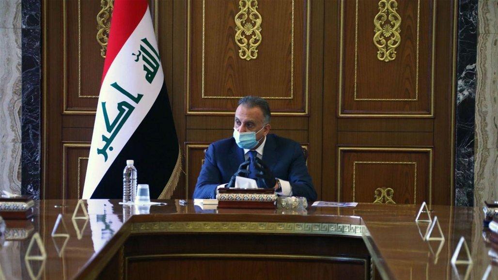 الكاظمي: الجماعات المنفلتة وغير المنضبطة مصلحتها أن يكون العراق ضعيفاً
