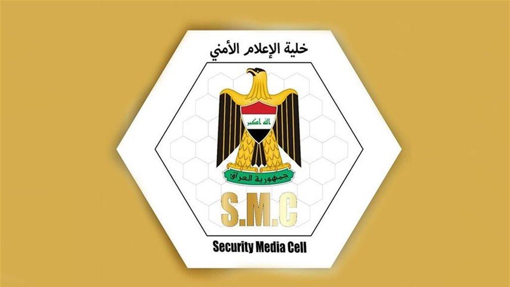 خلية الإعلام الأمني تعلن اعتقال ثمانية متهمين في محافظتين