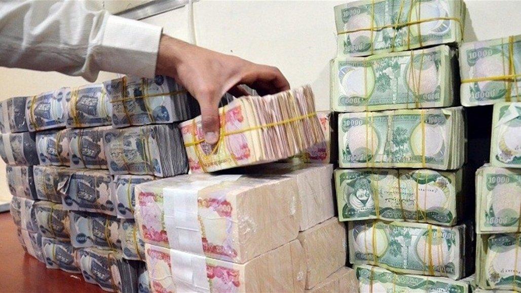المالية تعلن موعد دفع الرواتب المتأخرة لشهر أيلول