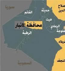 القبض على ارهابي قام بتفجير مركز شرطة وعدة منازل في الفلوجة
