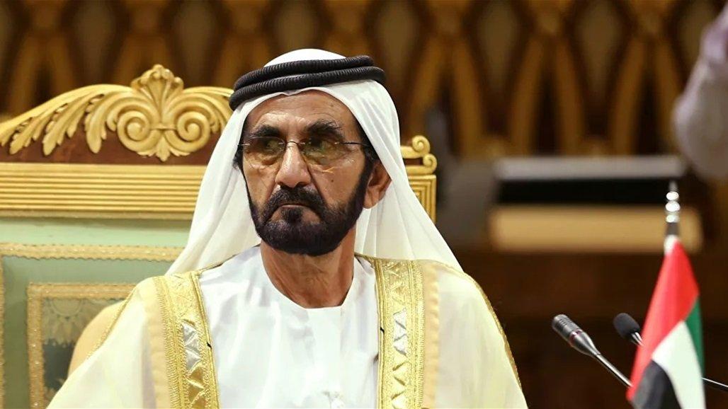 الحكومة الإماراتية توافق على اتفاق تطبيع العلاقات مع إسرائيل