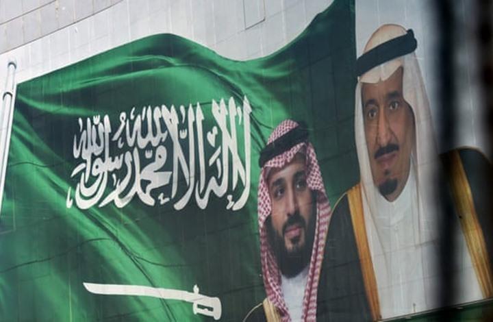 السعودية ترحب بما ورد بخطاب بايدن حول الأزمة اليمنية