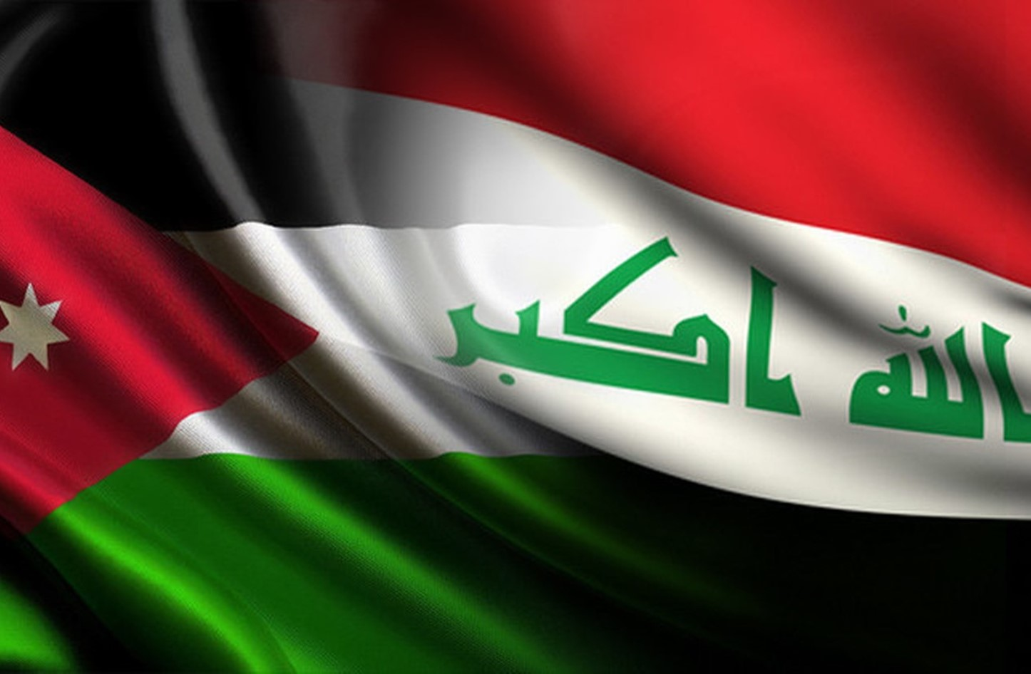 مباحثات عراقية أردنية لإنشاء مدينة اقتصادية مشتركة