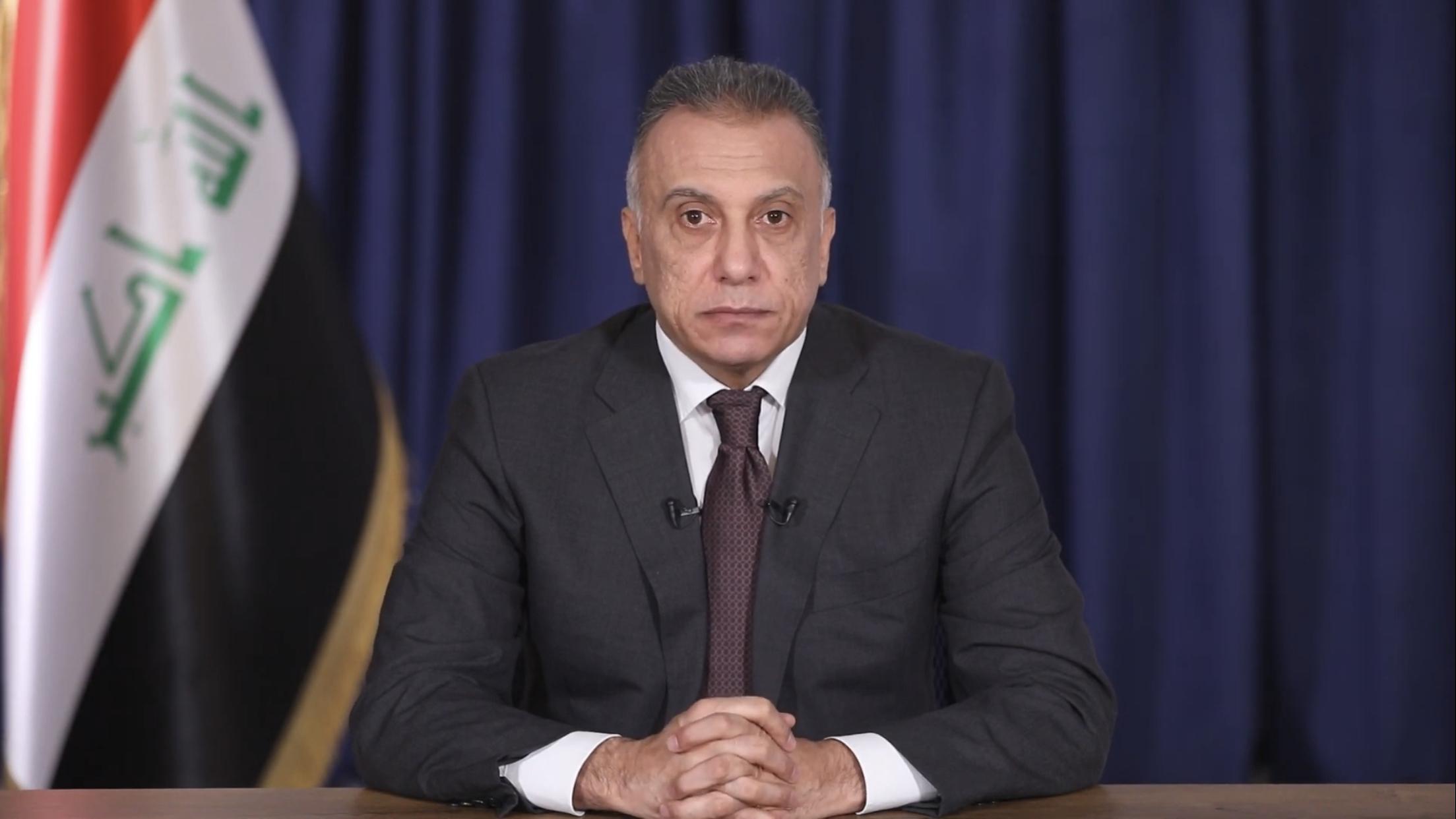 الكاظمي: يجب التخلي عن كافة الظواهر المسلحة في العراق